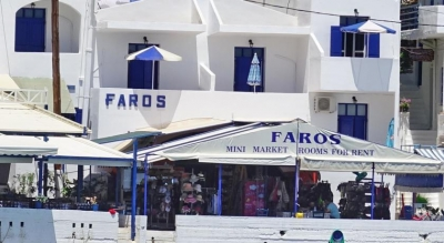Faros rooms